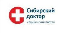 SibDoc.ru